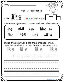 Kindergarten Sight Words Practice - 1st Quarter