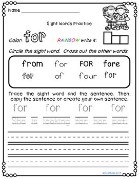 Kindergarten Sight Words Practice - 2nd Quarter
