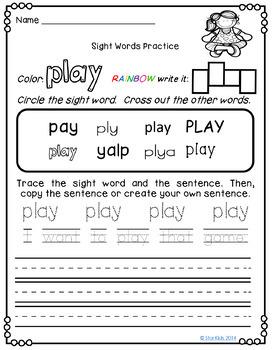 Kindergarten Sight Words Practice - 2nd Quarter