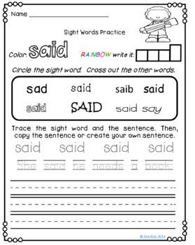 Kindergarten Sight Words Practice - 3rd Quarter