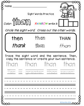 Kindergarten Sight Words Practice - 4th Quarter