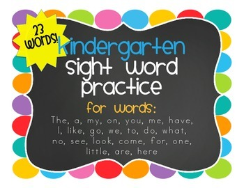 Kindergarten Sight Words Practice Pack