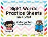 Kindergarten Sight Words Practice Sheets - Reading Wonders