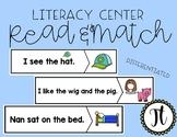 Kindergarten Sight Words : Puzzles