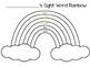 Kindergarten Sight Words Rainbow Tracker