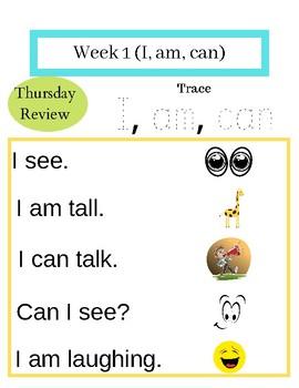Kindergarten Sight Words Sentence Practice (6 months)