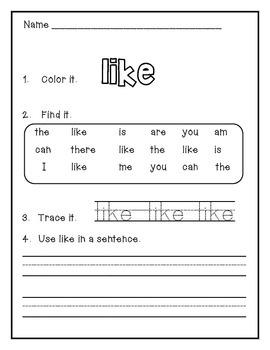 Kindergarten Sight Words - Set 1