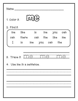 Kindergarten Sight Words - Set 1