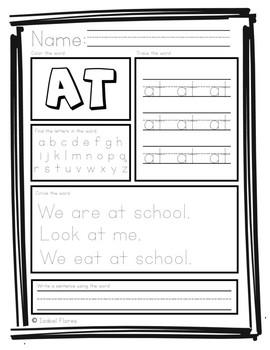 Kindergarten Sight Words Set 1