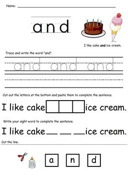 Kindergarten Sight Words: Set 1  (worksheets, reading)