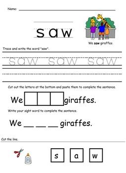Kindergarten Sight Words:  Set 2  (reading, worksheets)