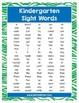 Kindergarten Sight Words Study Bundle