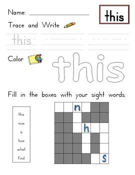Kindergarten Sight Words (Unit 4 - Journeys)