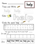 Kindergarten Sight Words (Unit 6 - Journeys)