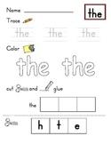Kindergarten Sight Words (Units 1 and 2 - Journeys)