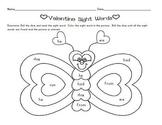 Kindergarten Sight Words (Valentine)