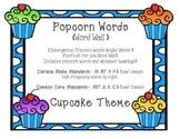 Kindergarten Sight Words - Word Wall Cupcake Theme