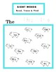 Kindergarten Sight Words Worksheet