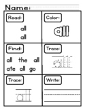 Kindergarten Sight Words Worksheets [52 Sight Words]