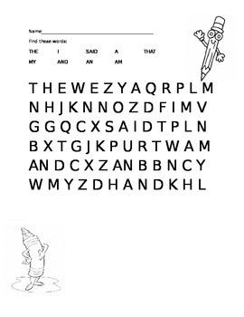 Kindergarten Sight Words Worsheet