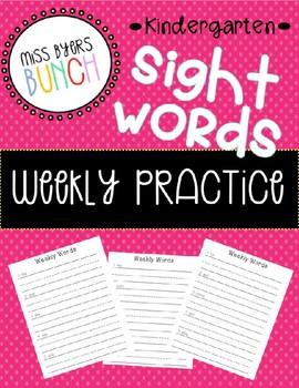 Sight Words- Kindergarten