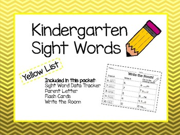 Kindergarten Sight Words- YELLOW list