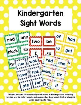 Kindergarten Sight Words - Yellow Polka Dots