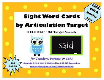Kindergarten Sight Words by Articulation Target