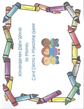Kindergarten Sight Words by Month! - Card Decks & Matching Game