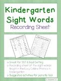 UPDATED Kindergarten Sight Words / HFW Assessment - Lucy C