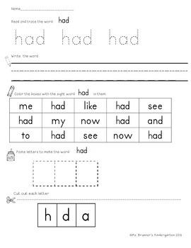 Kindergarten Sight Words packet 2