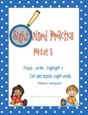 Kindergarten Sight Words packet 2