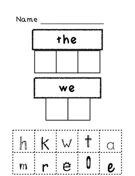 Kindergarten Sight Words: we & the