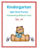 Kindergarten Sight Words with Handwriting Without Tears #4
