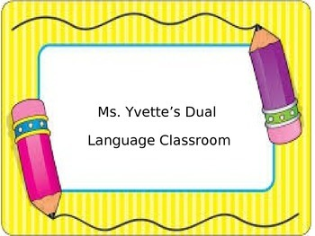 Kindergarten spanish sight words ring link
