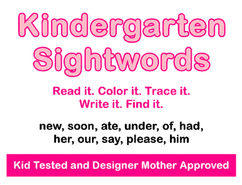 Kindergarten Sightwords