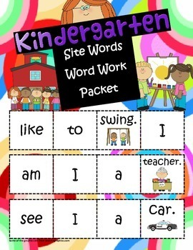 Kindergarten Site Word Packet