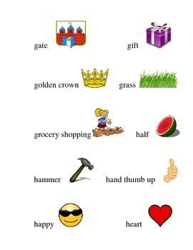 #16 Kindergarten Sight Words Matching Pictures