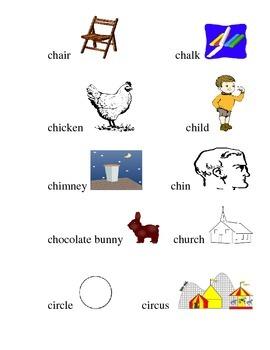 #5 Kindergarten Sight Words Matching Pictures