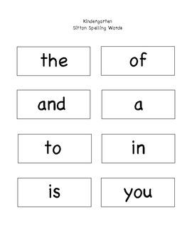 Kindergarten Sitton Spelling Words for Posting