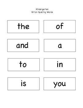 Kindergarten Sitton Words