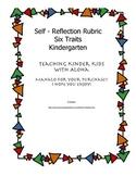 Kindergarten Six Traits Writing Rubric - Kid Friendly - Co