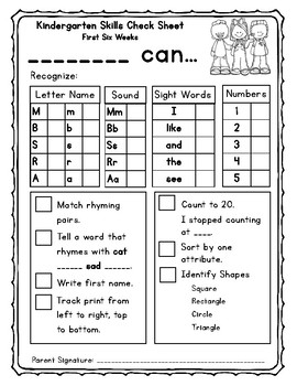 Kindergarten Skills Check Sheet
