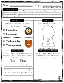 Kindergarten Skills Freebie