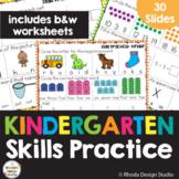 Kindergarten Skills Practice Math Worksheets Google Classr