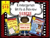 Kindergarten Skills & Review BUNDLE (1ST and 2ND EDITION)