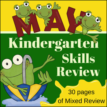 Kindergarten Skills Round-up Review (Month: May)