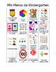 Kindergarten Skills Sheet English and Spanish