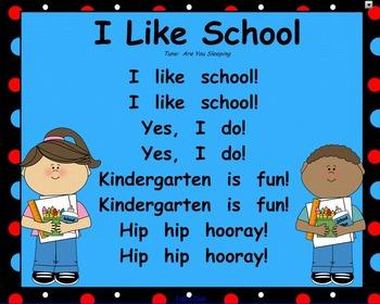 Kindergarten Smartboard Opening for August