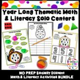 Kindergarten Solo Math And Literacy Socially Distanced Cen